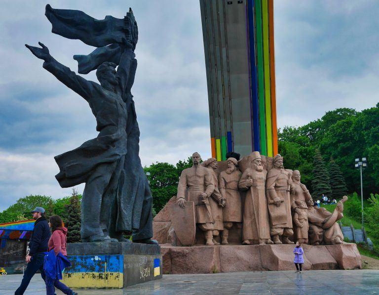 City Trip Kiew